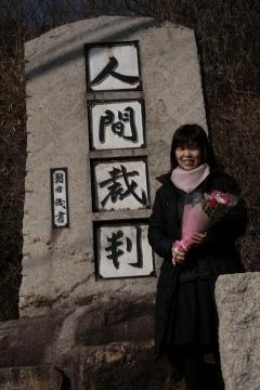 墓前祭(08.2)