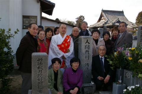 津山墓前祭